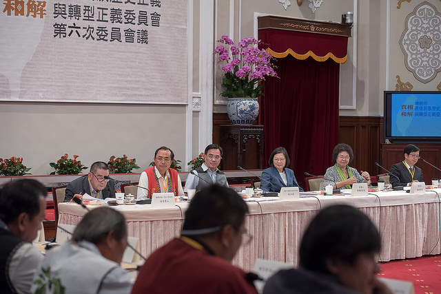 sixth meeting of Presidential Office Indigenous Historical Justice and Transitional Justice Committee